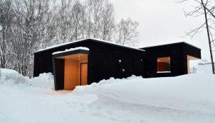 Villa on View – Birchwood Niseko