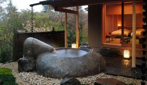 Introducing…The Ryokan Collection